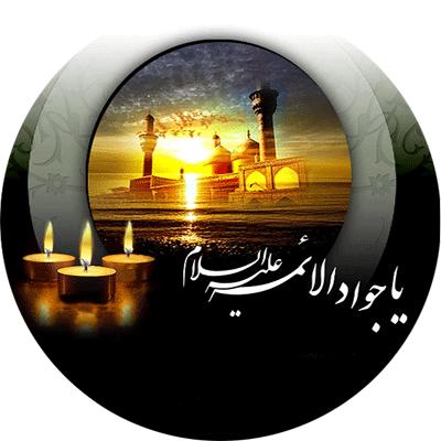 [تصویر:  217931_mamjavad_radsms.net_.png]